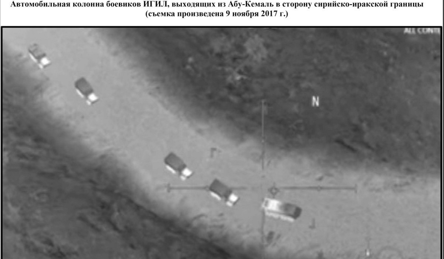 After Accusing US Of Colluding With ISIS, Russia Posts Video Game Footage As 'Irrefutable' Proof
